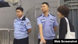 VOA连线(叶兵):709家属李文足:王全璋被抓近三年生死不明