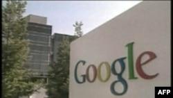 Gugl namerava da omogući superbrzu vezu sa internetom