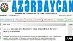 Azərbaycan qəzeti: Yazıçı Rafiq Tağının qətlinin İrandan sifariş edilməsi ehtimalları artır