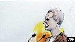 ჯერედ ლოფნერი სასამართლოს წინაშე წარსდგა