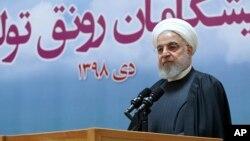 Tổng thống Iran Hassan Rouhani hôm 14/1 tuyên bố sẽ điều tra về vụ bắn hạ máy bay của Ukraine.