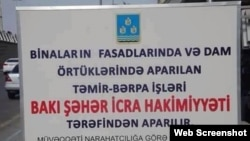 Binaların üzlüklənməsi ilə bağlı elan (Foto Əli Kərimlinin Facebook səhifəsindən götürülüb)