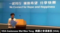 香港特首林鄭月娥出席首份施政報告記者會 (攝影﹕美國之音湯惠芸)