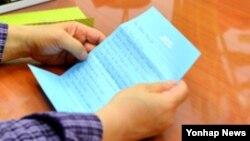 탈북자들의 고향으로 보내는 편지