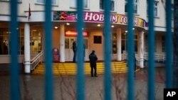 러시아의 언론인 구금 시설