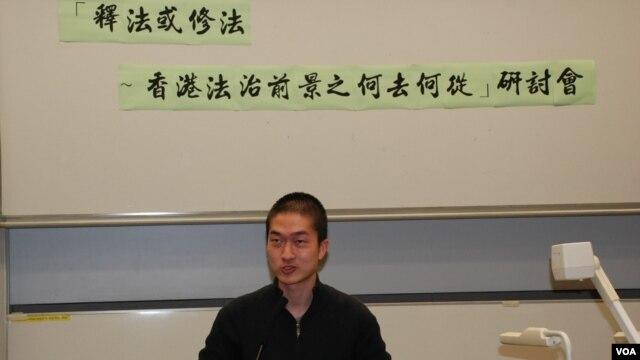 關注跨境兒童權利聯席統籌幹事黃傑業呼籲香港人關注雙非孕婦處境 (美國之音湯惠芸拍攝)