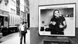 آثار«چارلز بوکافسکی» نویسنده زیرزمینی آمریکا درکنار آثار شکسپیر در موزه هانتینگتون لس آنجلس