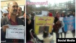 دو نمونه از عکسهای تجمعات که از سوی کانون صنفی معلمان منتشر شده است. نفر سمت چپ رسول بداقی است.