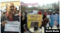 اعتراض معلمان در شهرهای مختلف ایران - آرشیو