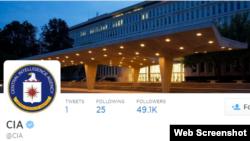 美國中央情報局週五宣布登陸社交媒體。