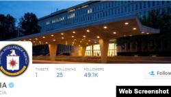 Badan Intelijen Amerika (CIA) mengumumkan peluncuran akun mereka di Facebook dan twitter, Jumat, 6 Juni 2014 (Foto: dok)