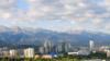 Казахстан: власти сообщили о предотвращении терактов в Алматы
