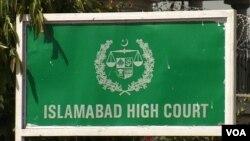 آئی بی اہلکار نے اپنے سینیئر افسران کے خلاف درخواست اسلام آباد ہائی کورٹ میں جمع کروائی تھی۔