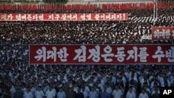 지난달 25일 북한 평양 김일성 광장에서 한국전 발발 66주년을 맞아 대규모 반미 군중대회가 열린 가운데, 주민들이 김정은 국무위원장에 대한 충성 구호를 들고 있다. (자료사진)