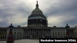 AQSh Kongressi joylashgan Kapitoliy binosi, Vashington