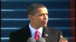 Обаму інавгурують у день захисника прав чороношкірих