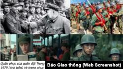"""So sánh về trang phục của quân đội Trung Quốc tại cuộc chiến tranh biên giới với Việt Nam năm 1979 (ảnh trên) và trong phim """"Quân đội Vương bài"""" (ảnh dưới)."""