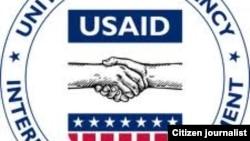 ក្រោមការជួយឧបត្ថម្ភរបស់ទីភ្នាក់ងារសហរដ្ឋអាមេរិកសម្រាប់ការអភិវឌ្ឍអន្តរជាតិ (USAID) ប្រចាំនៅប្រទេសកម្ពុជាបានសម្ពោធជាផ្លូវការនូវគម្រោងនៃការបង្កើតថ្មីនៃកិច្ចការអភិវឌ្ឍន៍ ឬ Development Innovations។