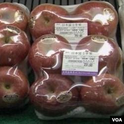 Strah od radijacije u hrani iz Japana