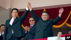 N. Korea Holds Military Parade to Mark 70th Anniversary