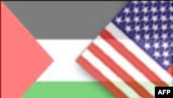 آمريکا: تنها راه حل صلح خاورمیانه تشکیل دو کشور مستقل در کنار هم است