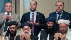 Afg'on sulhida real ildamlash bormi?