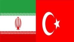 بانک های ترکيه روابط خود را با بانک ملت ايران قطع کردند
