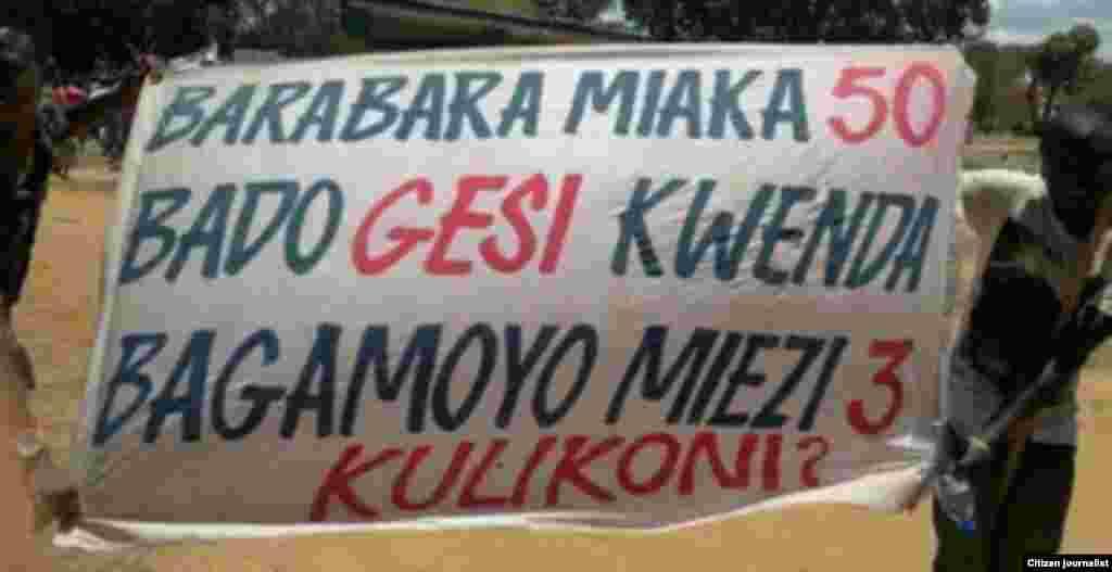 Bango kuhusiana na mzozo wa gesi Mtwara