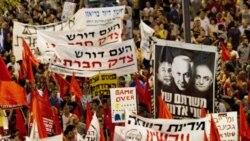 نزدیک به ۲۵۰ هزار شهروندان آن کشور در تل آویو در اعتراض به افزایش هزینه زندگی گرد هم آمدند