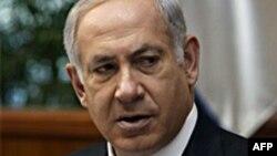 Izraeli fton palestinezët të vazhdojnë bisedimet e paqes