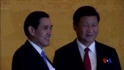 2015-11-07 美國之音視頻新聞: 兩岸領導人歷史性會面