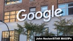 미국 뉴욕 맨해튼의 구글 사옥.