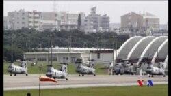 日本最高法院裁決支持美國沖繩基地