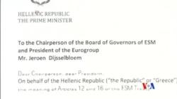 2015-07-02 美國之音視頻新聞:希臘同意做出讓步但仍呼籲在公投中投反對票