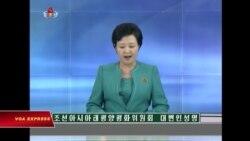 Triều Tiên dọa 'nhấn chìm' Nhật, biến Mỹ thành 'tro'