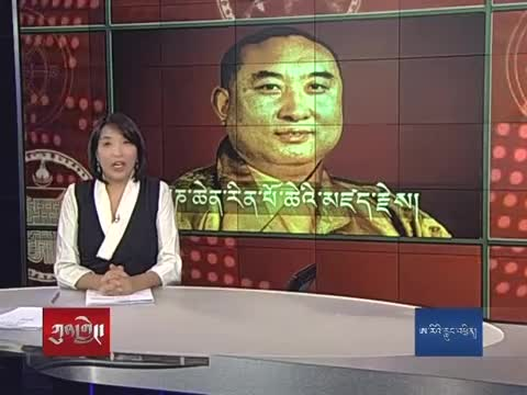 The Trials and Tribulations of The 10th Panchen Lama