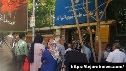 صف واکسن در ایران