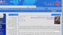 بحران بیکاری در میان جوانان ایرانی