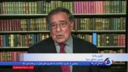 موضوع اختلاف آمریکا و ترکیه در برنامه هفتگی پلاگد-این