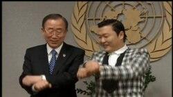 Ban Ki Moon və Psy
