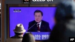 지난 1월 한국 서울역에서 시민들이 문재인 한국 대통령의 신년 기자회견 중계를 보고 있다.