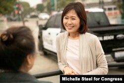 2020 미국 선거에서 캘리포니아주 연방 하원의원에 출마한 한국계 미셸 박 스틸 후보. 사진=Michelle Steel for Congress.