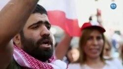Ekonomik Krizin Gölgesindeki Lübnan'da Gösteriler Sürüyor