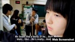 한국 북한인권시민연합에서 제작한 탈북 청소년 지원 프로그램 홍보 영상의 한 장면.