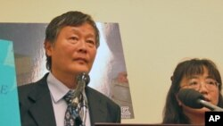 Wei Jingsheng, China Human Rights Activist at News Conference on Detained Chinese Lawyer, 23 Nov 2009