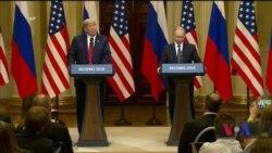 Про що Трамп та Путін домовились під час зустрічі у Гельсінкі. Відео