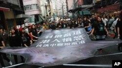 香港民間人權陣線發起大遊行,抗議北京駐港機構中聯辦干預香港事務
