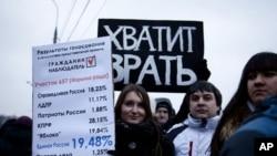 大批示威者12月10日聚集在莫斯科中心地区,表达他们对议会选举的不满
