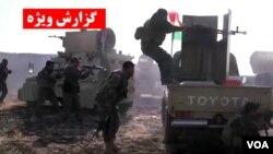 عملیات آزادسازی روستاهای شرق موصل وارد دومین روز شده است.