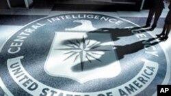 미국 중앙정보국, CIA 로고 (자료사진)